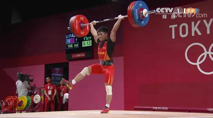 泉州奥运首金!南安李发彬勇夺男子61公斤级举重决赛金牌