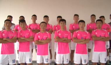 Inner Mongolia University of Science & Technology: Here we are, for AUSF Foodball Cup China qualification!