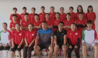 Beijing Sport University: Here we are, for AUSF Foodball Cup China qualification!