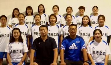 Physical Education College of Zhengzhou University: Here we are, for AUSF Foodball Cup China qualification!