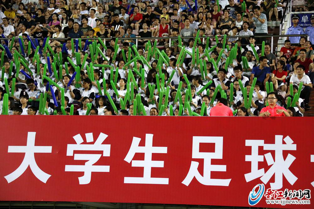 China Qualifying Tournament of 2018 AUSF Asian Football Cup kicks off