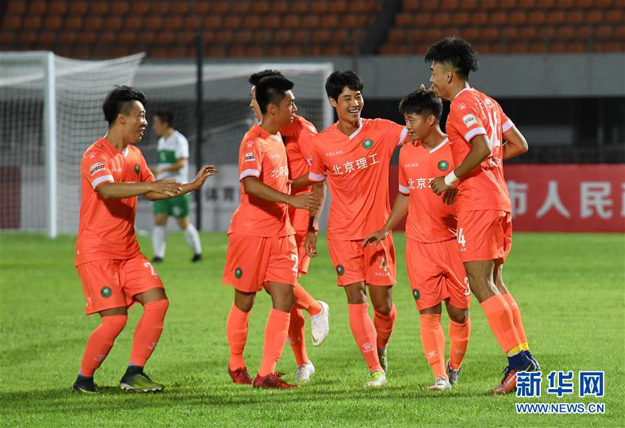 Xinhua: China Qualifying Tournament of 2018 AUSF Asian Football Cup kicks off in Fujian