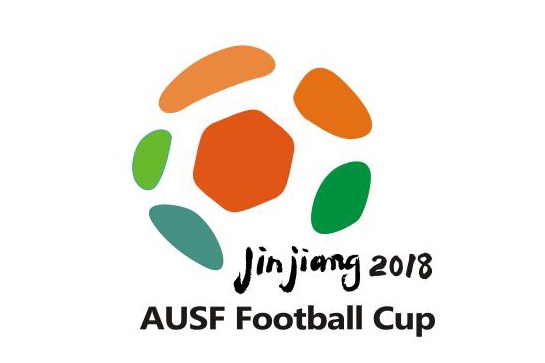 Introduction of the logo for AUSF Asian Football Cup